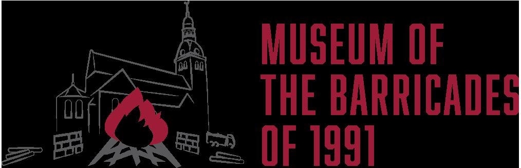 1991. gada barikāžu muzejs